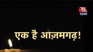 getlinkyoutube.com-Vardaat: Is Azamgarh a terrorist camp? (PT-1)