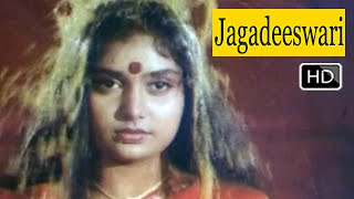 getlinkyoutube.com-Tamil Cinema Jagadeeswari || Full length Devotional Tamil Movie HD