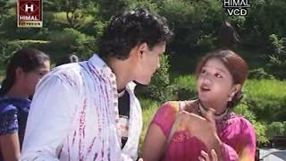 getlinkyoutube.com-म्यर भौजी कमल कमाल करिगे || Kumaoni  pahari songs 2015 new || Raviender Singh Pilkhwal