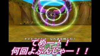 getlinkyoutube.com-[電波人間のRPG FREE! EXステージ 闇の軍勢] マフィのぼやき実況プレイ その97