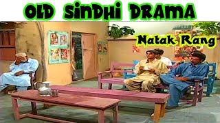 PTV Sindhi Drama Natak Rang Khel Khatti Aya Khair Saan