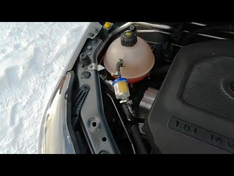 Где в Lada Vesta SW бачок тормозной жидкости