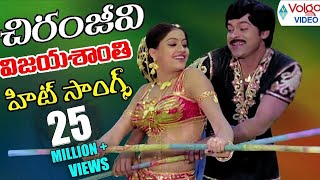 getlinkyoutube.com-Non Stop Chiranjeevi And Vijayashanti Hit Songs - 2016