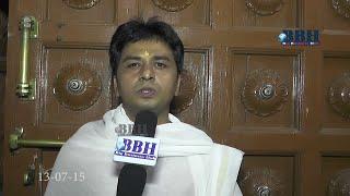 Ravi Sharma Priest Jagannatha Temple Part 2 - Bigbusinesshub.com