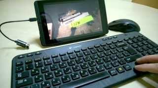 getlinkyoutube.com-NVIDIA SHIELD TABLET - подключаем клавиатуру и мышку