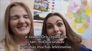 getlinkyoutube.com-Aprender ruso con las chicas rusas. Parte 1