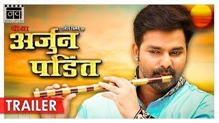 Trailer | Yodha Arjun Pandit | Pawan Singh, Nehashree | New Bhojpuri Movie 2017 | Nav Bhojpuri