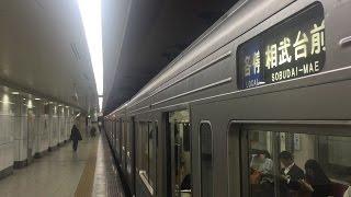 getlinkyoutube.com-小田急線 1日2本のみ「相武台前行き」