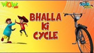 getlinkyoutube.com-Bhalla Ki Cycle - Chacha Bhatija - Wowkidz