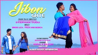 JIBON GATE//STEPHAN TUDU//NEW SANTHALI HD VIDEO SONG 2018