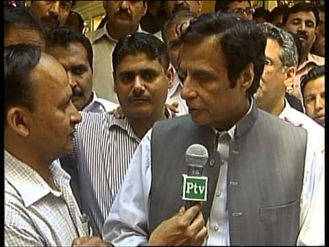 Rubina Sulehri and Ch. Pervez Elahi PTV interview, Election 2013