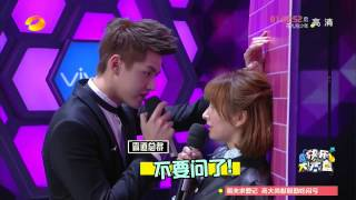 getlinkyoutube.com-[ENG SUB] Wu Yi Fan (Kris) @ Happy Camp