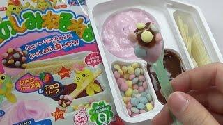 getlinkyoutube.com-TUTORIAL: Popin' Cookin' Neruneru Otanoshimi Kit #16 +ASSAGGIO