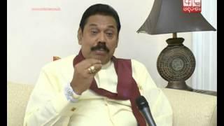 President Rajapaksa congrats Sirisena