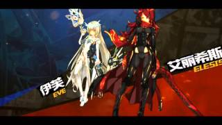 getlinkyoutube.com-Elsword Mobile Teaser Trailer