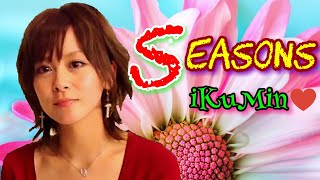 getlinkyoutube.com-19【浜崎あゆみ/SEASONS 】 iKuMin♪