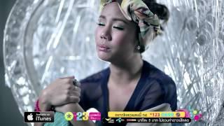getlinkyoutube.com-ยิ่งรอยิ่งทรมาน - นท พนายางกูร Official MV
