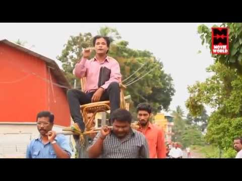 Malayalam Comedy Team - Comic Boys West Own Cowntry - Santhosh Pandit IPS Comedy Scene 5