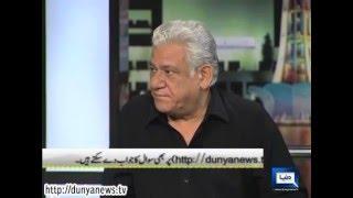 getlinkyoutube.com-Dunya News - Mazaaq Raat - Om Puri