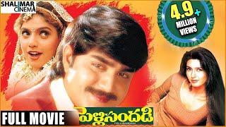 getlinkyoutube.com-Pelli Sandadi Full Length Telugu Movie || Srikanth, Ravali, Deepti Bhatnagar