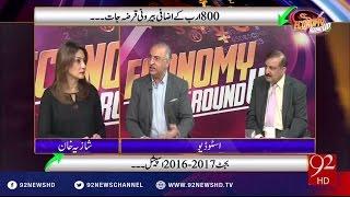 Economy RoundUp 05-06-2016 - 92NewsHD