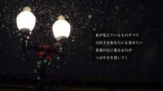 getlinkyoutube.com-cover/ドリカム/雪のクリスマス *moomie*