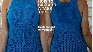 CROCHET:  PEACOCK TANK TOP (sweater)  from a Crochet Halter Top (or make a dress)
