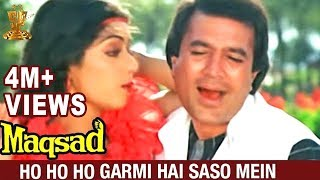 getlinkyoutube.com-ho ho ho Garmi hai saso mein -Maqsad(Hindi)