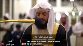 Surah Al Qiyamah By Sheikh Wadi' Al Yamani 2017 width=