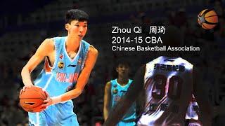 getlinkyoutube.com-Zhou Qi China 2014-15 CBA | Full Highlight Video [HD]