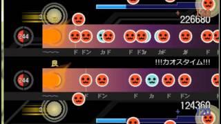 getlinkyoutube.com-【太鼓さん次郎】!!!カオスタイム!!! 本家譜面 暫定版