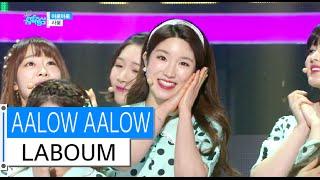 getlinkyoutube.com-[HOT] LABOUM - AALOW AALOW, 라붐 - 아로아로, Show Music core 20160102