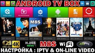 getlinkyoutube.com-ANDROID TV BOX - ПОДРОБНАЯ НАСТРОЙКА приставкок для телевизоров - M8S