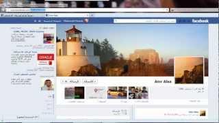 getlinkyoutube.com-تسجيل الدخول الي الفيس بوك بدون الايميل