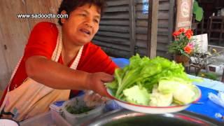 getlinkyoutube.com-ท่องเที่ยวสะดุดตา : แหนมคลุกแม่แห่วเชียงคาน