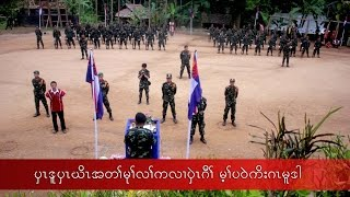 getlinkyoutube.com-65th Karen Martyrs Day in Mutraw