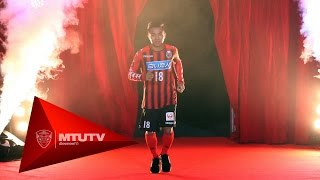 getlinkyoutube.com-MTUTD.TV เจ ชนาธิป ร่วมเปิดตัวสโมสรซัปโปโร 2017 พร้อมเพื่อนร่วมทีมต่อหน้ากองเชียร์ 4,000 คน