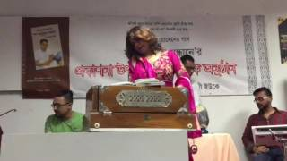 getlinkyoutube.com-Roji Sarkar আমায় পাগল বানাইয়া রে