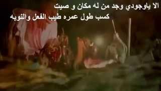 getlinkyoutube.com-شيلة عبدالعزيز القعبوبي - تغافلت عن زلات الأحباب