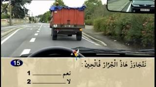 getlinkyoutube.com-Code de la route Maroc 2012 - Serie 27 تعليم السياقة بالمغرب