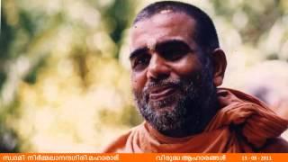 getlinkyoutube.com-Swami Nirmalananda Giri - VIRUDDHA AHARANGAL - PART 1 (വിരുദ്ധ ആഹാരങ്ങള്)