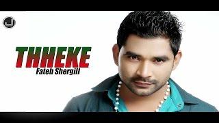 Thheke Wali Mori  | Fateh Shergill | Full Song | Japas Music