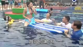 getlinkyoutube.com-綜藝大集合20120909 4/7