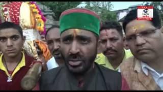 मंत्रीप्रसाद नैथानी की अगुवाई में विश्वनाथ जगदीशिला डोली यात्रा चम्पावत पहुंची
