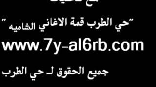 getlinkyoutube.com-مياده العلي   اشرب شيفاز wmv   YouTube