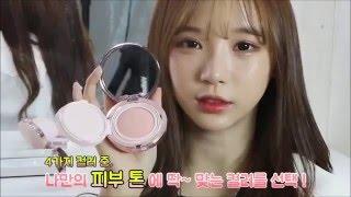 getlinkyoutube.com-Phấn nước April Skin Magic Snow Cushion Pink - Link Store