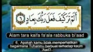 getlinkyoutube.com-Juz 'Amma Plus Terjemahan - Muhammad Thoha Al Junayd