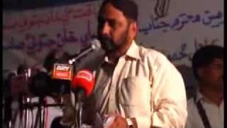 getlinkyoutube.com-Sayed Jalal Mehmood Shah speech to Awami Adalat at Sehwan Sharif.