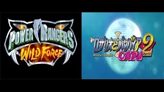 getlinkyoutube.com-Power Rangers Wild Force (Rosario + Vampire Capu2)