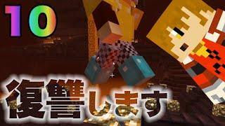 【マイクラ実況】赤ぺんコンビでダンジョン制覇 #10